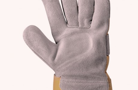 The International Leather Split Group is specialized in the supply of articles destined to the production of safety clothing, especially for gloves and footwear.